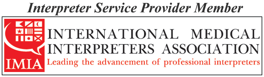 弊社は日本で唯一のInternational Medical Interpreters Association (IMIA)におけるInterpreter Service Provider(ISP) memberです。